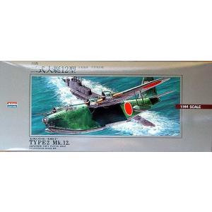 1/144 日本海軍 川西 二式大型飛行艇(二式大艇)12型/マイクロエース144AP08/|kcraft