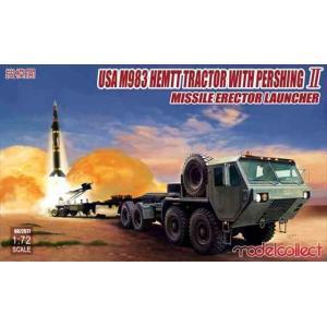 1/72 米軍M983 HEMTT トラクターとパーシングIIミサイルエレクターランチャー/モデルコレクト72077/|kcraft