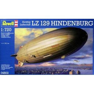 1/720 ツェッペリン飛行船 LZ129 ヒンデンブルグ号/レベル04802|kcraft