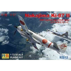 1/72 中島 キ-87-II 試作高高度戦闘機/RSモデル92212/
