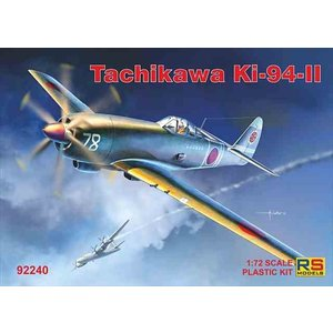 1/72 立川 キ-94-II 試作高高度防空戦闘機/RSモデル92240/