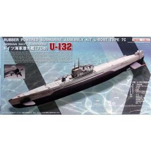 ゴム動力潜水艦 U-132ドイツ海軍潜水艦(7C型)/スタジオミドMM-304/