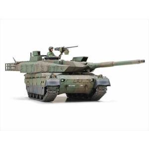 1/48MM 陸上自衛隊 10式戦車/タミヤ32588/|kcraft