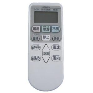 日立/HITACHI エアコンリモコン RAR-3M1 RAS-D28W 028|kd-y