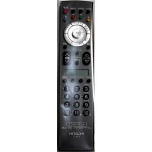 テレビリモコン 日立 HITACHI TVリモコン C-RL3 AVC-HW5000-016 オプション