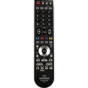 テレビリモコン 日立 HITACHI C-RP7 P50-XR02-008 オプション
