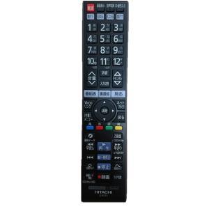 テレビリモコン 日立 HITACHI C-RP8(代用) P50-HR02-113 オプション