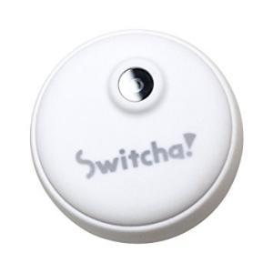 スイッチレスカメラ Switcha! ダイトク SW-001W(ホワイト)|kd-y