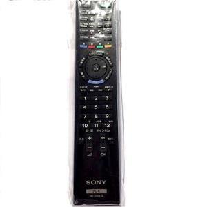 ソニー/SONY TVリモコン RM-JD024 1-489-470-11|kd-y