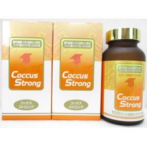 2瓶setコッカスストロング[最新品が最安値]アドバンス腸内細菌食品・送料無料|kdckdc