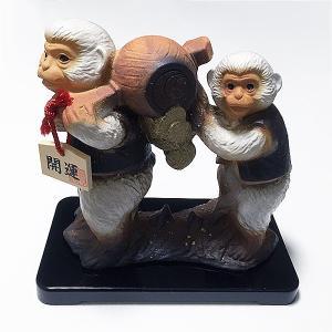 信楽焼 干支(申)★平成二十八年度(2016年度)干支の置物!|kdd-yafuu-store