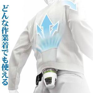 清涼ファン風雅ボディ フルセット(熱中症対策品) タジマ FB-AA28SEGW kdd-yafuu-store