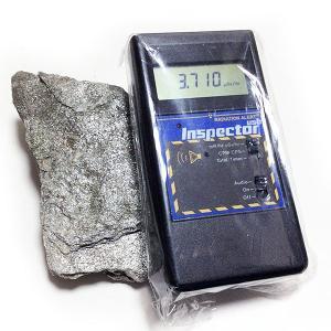 バドガシュタイン鉱石(約1000g)|kdd-yafuu-store