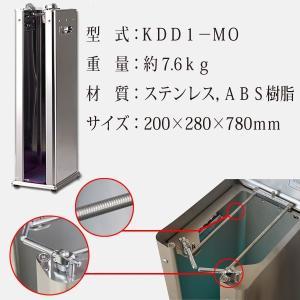 傘袋サービス機 KDD1-MO|kdd-yafuu-store|02