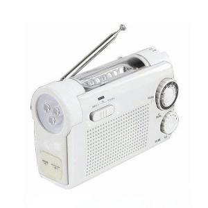 手回し充電ラジオライト KDR-10-W ホワイト kdd-yafuu-store