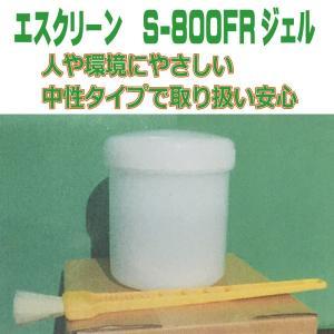 S-800FRジェル|kdd-yafuu-store