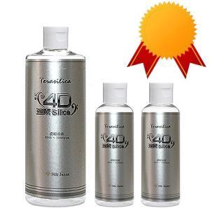 シリカ水 500ml(濃縮タイプ) テラシリカ ケイ素水|kdd-yafuu-store
