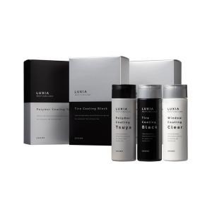 LUXIA ラクシア コーティング剤 お買得3点セット 200ml 愛車のボディ・タイヤ・ウィンドウを上質にしっかりコーティング 持続効果抜群 簡単施工 kdg