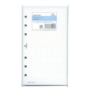 バイブルサイズ ドットリーフ 100枚 システム手帳リフィル 7647-100|kdmbz