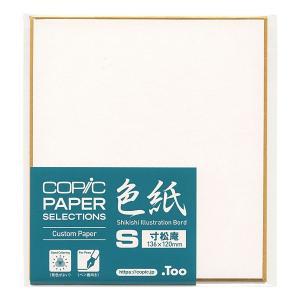 コピック色紙 ペーパーセレクション 寸松庵サイズ 11604002