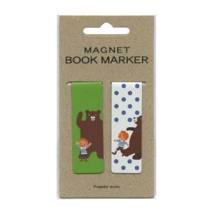 マグネットブックマーカー 2個セット  MAGー013 MAG-013 kdmbz