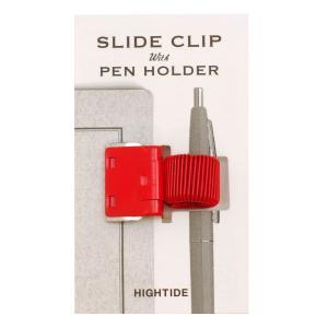【HIGHTIDE/ハイタイド】スライドクリップペンホルダー【レッド】 DZ019 RE kdmbz