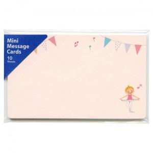【プロペラスタジオ】ミニメッセージカード MMC-048 MMC-048