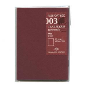 パスポートサイズの無罫ノートリフィル。真っ白の紙なので、枠に縛られず自由にお使いいただけます。また、...