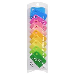 Demi-Clip/デミクリップ 10個入り カラー  DM-40 10P color|kdmbz