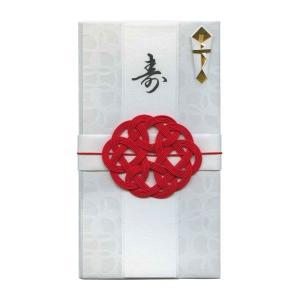 美濃和紙 Shugibukuro/祝儀袋 3120ウォーターマーク 赤  MINOK50|kdmbz