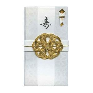 美濃和紙 Shugibukuro/祝儀袋 3120ウォーターマーク 金  MINOK51|kdmbz