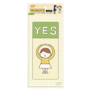 の下敷き(WEEKS用) Yes・No下敷き/ヨシタケシンスケ|kdmbz