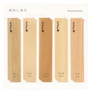 木のしおり(5枚セット) 08513-00 kdmbz
