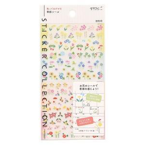 手帳用シール/ステッカー 貼ってはがせる 季節シール 植物柄  82391-006 kdmbz
