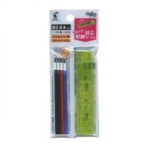 消せる3色ボールペン「フリクションボール3/FRIXIONBALL3」専用の替芯(リフィル)3色4本...