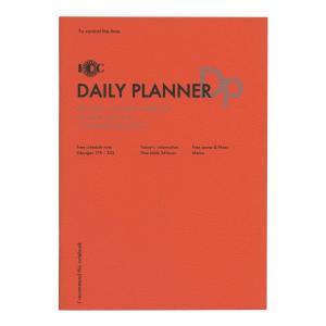 B5 ファンクションノート DAILY PLANNER (デイリープランナー) ユナイテッドビーズ LDNT-B5F-04|kdmbz