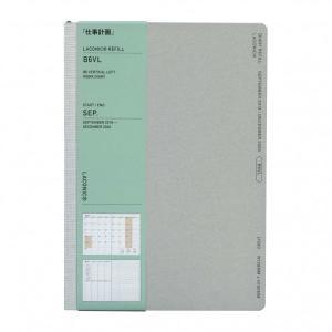 仕事計画B6 VERTICAL LEFT WORK DIARY※こちらの商品はリフィルのため、カバー...