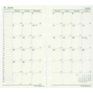 2020年版 バイブルサイズ ダ・ヴィンチ 月間1 システム手帳リフィル DR2018|kdmbz|02
