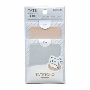 TATETOKO/タテトコ 立つふせん スクエア型 S ブルー&ピンク  TA-3101
