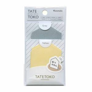 TATETOKO/タテトコ 立つふせん スクエア型 S イエロー&グレー  TA-3201