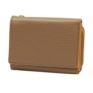 ルポ2 三つ折り財布  グレージュ 本革製 コンパクト 小型 RPS2-83-GR kdmbz