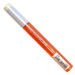 コピックインク E50 エッグ・シェル  11734500|kdmbz