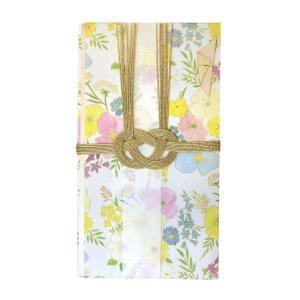 花づつみ 水引祝儀袋  アイボリー  HPB-04|kdmbz