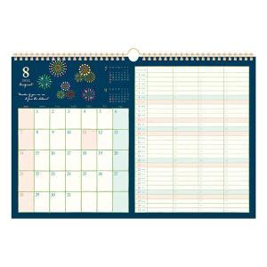2022年 イラストファミリーカレンダー  壁掛けタイプ CK-2209|kdmbz