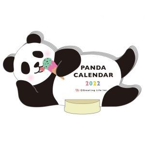2022年 アニマル ダイカットカレンダー パンダ C-1369-ET|kdmbz