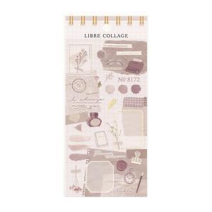 LIBRE COLLAGE/リーブルコラージュ グレー デコレーション 透け感 トレーシングペーパー 80774 kdmbz