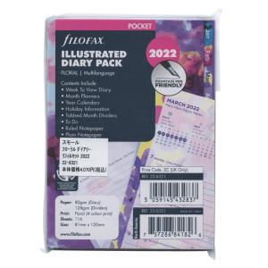 2022年 システム手帳リフィル ミニ6サイズ フローラル ダイアリー リフィルセット 22-6321 kdmbz