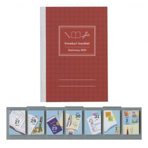 2022年 卓上日めくり付箋カレンダー himekuri  文房具 ブックレット付 KP0025-005|kdmbz