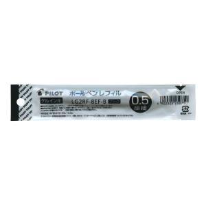 ゲルボールペン レフィルLG2RF 05黒 LG2RF8EFB