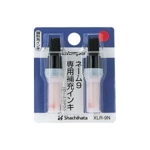 【シャチハタ】ネーム9用カートリッジ補充インキ【赤】 XLR-9N